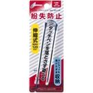New3DSLL專用 日本 CYBER 金屬伸縮觸控筆 含手繩 藍色款 舊款主機無法使用用【玩樂小熊】