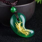 開光天然瑪瑙水晶雕刻龍勾玉吊墜項鍊男女款禮品開運保平安項墜 年終尾牙交換禮物