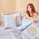 床包 / 單人【珊朵拉】含一件枕套 100%天絲 戀家小舖台灣製AAU101