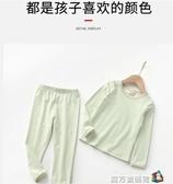 兒童睡衣春秋純棉家居服長短袖薄款條紋男女童夏季空調服兩件套裝魔方