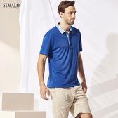 【ST.MALO】台灣製英倫撞色牛津領咖啡紗男POLO衫-1815MP-石英藍