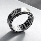 中國風太極八卦轉運復古戒指男鈦鋼護身符辟邪指環個性潮人 雅楓居