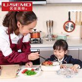 【雙11】日式304不銹鋼兒童保溫飯盒韓國帶蓋1層成人便攜學生可愛便當盒免300