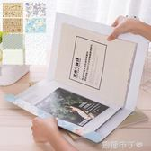 得力包書皮的紙書皮書殼紙A4小清新小學生用韓國風包裝紙書套防水 焦糖布丁