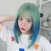 限定款韓系韓系假髮女短髮空氣瀏海短直髮時尚漸綠色圓臉中長直髮鎖骨髮