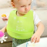 嬰兒圍嘴寶寶吃飯防水全硅膠圍兜新生兒飯兜夏季立體口水巾食飯兜   LannaS