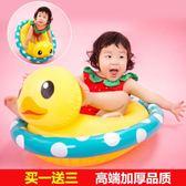 游泳圈游泳圈正版 寶寶充氣火烈鳥游泳圈 嬰幼兒童救生圈小孩坐騎嬰兒泳圈坐圈