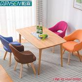 餐椅椅子現代簡約懶人家用北歐實木凳子餐廳靠背餐椅學習簡易書桌椅 JD CY潮流站