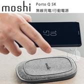【A Shop】Moshi Porto Q 5K 無線充電盤/行動電源 For iPhone 11 Pro Max / 11系列