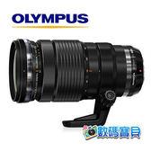 【贈日本拭鏡組】OLYMPUS M.ZUIKO DIGITAL ED 40-150mm F2.8 PRO 望遠鏡頭 元佑公司貨 40-150