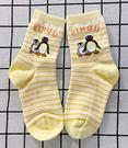 【震撼精品百貨】Pingu_企鵝家族~襪子-條紋黃(15~21cm)#05136
