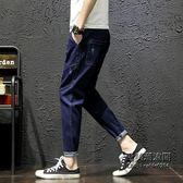 彈力九分牛仔褲男士加肥大尺碼修身小腳褲正韓潮男褲子 萬聖節服飾九折