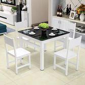 四方桌現代鋼化玻璃烤漆印花桌小戶型家用飯桌客廳廚房正方形餐桌WY 【快速出貨八五折鉅惠】