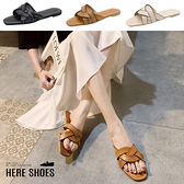 [Here Shoes]1CM涼鞋 優雅氣質百搭編織 皮革平底方頭涼拖鞋-AWA908