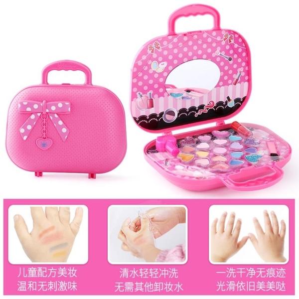 兒童化妝品公主彩妝盒玩具套裝小女孩過家家無毒化妝盒手提箱演出 【八折搶購】