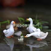 迷你小白鴨子動物擺件花園庭院盆栽魚缸水景造景微景觀假山裝飾品 SUPER SALE 快速出貨