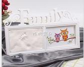 手脚印泥 愛泥樂 新款 寶寶手腳印泥相框套裝新生兒周歲紀念品   珍妮寶貝