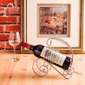 紅酒架創意歐式酒架吧台葡萄酒架瓶架子裝飾品jy 年貨鉅惠 免運快出
