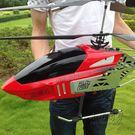 超大型遙控飛機 耐摔直升機充電玩具飛機 ...