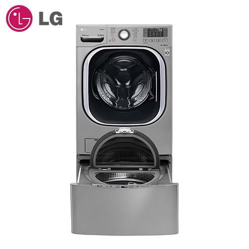 【LG 樂金】19公斤+2.5公斤 TWINWash雙能蒸洗脫烘洗衣機 典雅銀(WD-S19TVC+WT-D250HV)