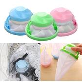 居家小物 洗衣機漂浮型棉絮收集袋 乙入 隨機出貨不挑款/色 ◆86小舖 ◆