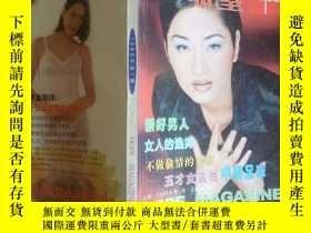 二手書博民逛書店罕見希望(HOPE)(有脫落)Y223356 出版1998