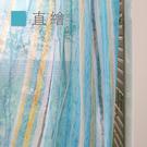 Dazo設計紗簾-直繪(背吊帶) 寬140cm×高250cm 窗紗/門簾/隔間簾/搭配窗簾布簾使用【MSBT 幔室布緹】