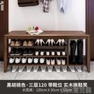 鞋架子簡易多層進門收納凳子家用門口可坐多功能實木換鞋凳鞋柜 快速出貨
