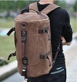 帆布後背包 大容量多功能斜跨包 旅行登山包【非凡上品】X1241