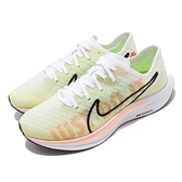【六折特賣】Nike 慢跑鞋 Wmns Zoom Pegasus Turbo 2 Rise 營光黃 女鞋 運動鞋 【ACS】 BV1134-300