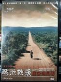 挖寶二手片-P08-273-正版DVD-電影【戰地救援:盧安達風雲】-約翰赫特 休丹希(直購價)
