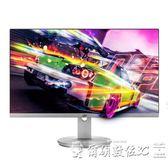 液晶顯示器AOC I2490 23.8英寸臺式電腦顯示器高清IPS屏愛眼屏幕液晶 LX【四月上新】