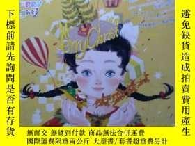 二手書博民逛書店漫客PSYCHE繪意(2015年罕見87-99期 共7本)Y28