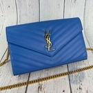 BRAND楓月 Saint Laurent YSL 聖羅蘭 337828 天藍色 魚子醬皮 銀鍊 WOC 側背包 大款