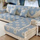 沙發墊四季通用布藝棉麻北歐簡約現代貴妃坐墊子全包沙發套罩定做