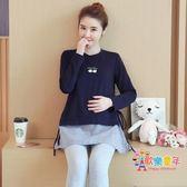 孕婦秋裝套裝時尚款2018新款韓版孕婦套裝拼接上衣孕婦褲長褲子潮