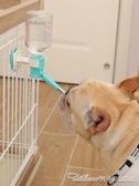 寵物掛式飲水器懸掛水壺貓狗喝水神器自動喂水法斗泰迪水盆水瓶 阿卡娜