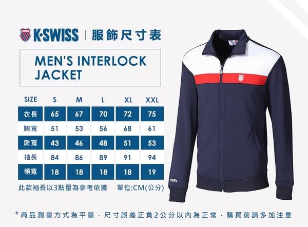 K-SWISS KS Logo Jacket運動外套-男-藍/白