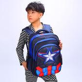 兒童書包小學生男1-3-5年級6-12周歲美國隊長男童護脊男孩雙肩包中秋禮品推薦哪裡買