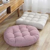 棉麻條紋坐墊 現代簡約餐椅墊榻榻米地板墊秋冬加厚保暖靠墊座墊 igo