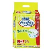 【安親】成人紙尿褲L-XL號超值經濟包(13+1片)x6包