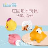 親親我寶寶洗澡玩具沙灘玩具套裝嬰兒噴水小黃鴨兒童玩水戲水玩具-奇幻樂園