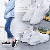 夏季新款網面運動鞋女韓版百搭原宿ulzzang透氣休閒跑步鞋女