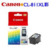 Canon CL-811XL 原廠高容量墨水匣 (彩)