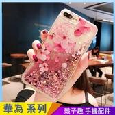 花朵流沙殼華為Mate20X Mate20 pro 透明手機殼小清新碎花P20pro 保護殼保護套全包邊軟殼