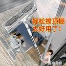 擦玻璃神器 擦玻璃神器家用加長伸縮桿萬向旋轉搽刷高樓窗戶刮洗器保清潔工具 快速出貨