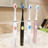 日本超音波震動電動牙刷送2刷頭每分鐘音波28000次清潔牙齦煙漬 大降價!免運85折起!