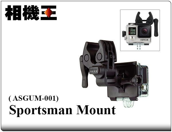 ★相機王★GoPro Sportsman Mount 桿型固定座 ASGUM-001