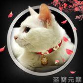 和風貓項圈帶鈴鐺刻字貓咪項錬小貓幼貓裝飾貓圈   至簡元素