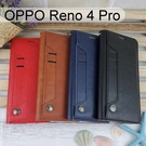 多卡夾真皮皮套 OPPO Reno 4 Pro (6.55吋)